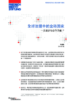 [BRICS in global governance